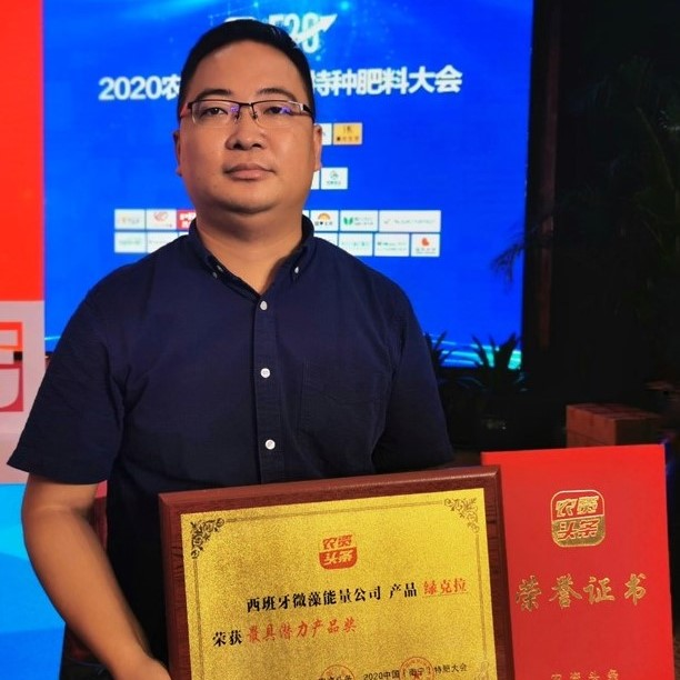 AlgaEnergy wins top award at China Special Fertilizer Expo